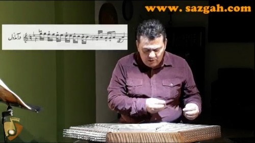یاشار مهاجری نوازنده و مدرس سنتور - سازگاه