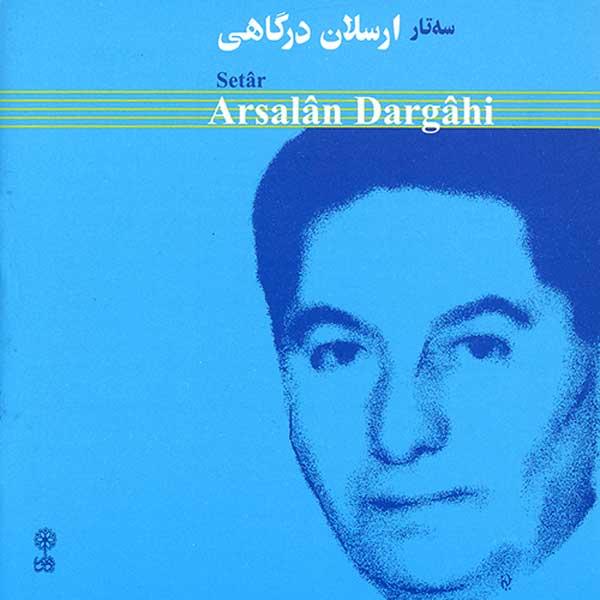 خرید آلبوم موسیقی سه تار ارسلان درگاهی